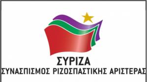 """ΕΡΩΤΗΣΗ ΚΑΙ ΑΚΕ ΜΕ ΘΕΜΑ: """"Αδικαιολόγητη και επιζήμια για την Οικονομία και τη Δημόσια Υγεία η διακοπή παραγωγής υποχλωριώδους νατρίου από τα Ελληνικά Πετρέλαια (ΕΛ.ΠΕ)"""""""