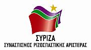 ΣΥΡΙΖΑ logo