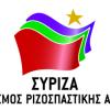 ΑΝΑΚΟΙΝΩΣΗ Ο.Μ ΣΥΡΙΖΑ-ΕΥΔΑΠ