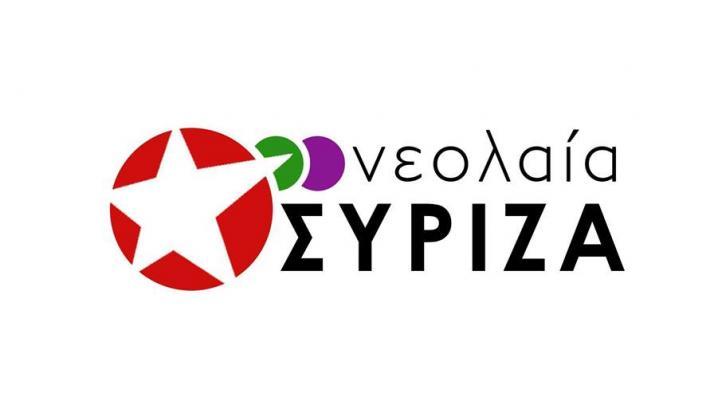 neolaia_syriza_logo_80